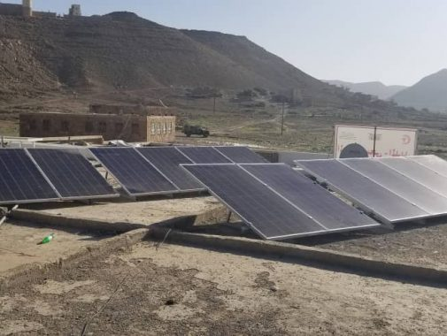 Yemen Solar
